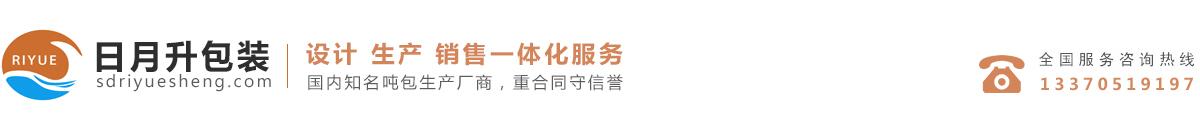集装袋changjia,吨袋changjia-山dongqi牌ke户端包装有限公司